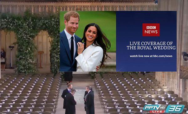 ทีวี-ออนไลน์ไลฟ์พิธีเสกสมรสเจ้าชายแฮร์รี่ และ มาร์เคิล
