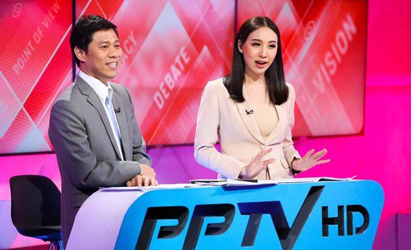 """""""พีพีทีวี ช่อง 36"""" เกาะติดประเด็นร้อนการเลือกตั้ง"""