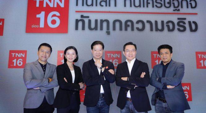 """TNN ปรับโฉมใหม่ ดึง """"สุทธิชัย หยุ่น""""จัดรายการ Talk ข่าว"""