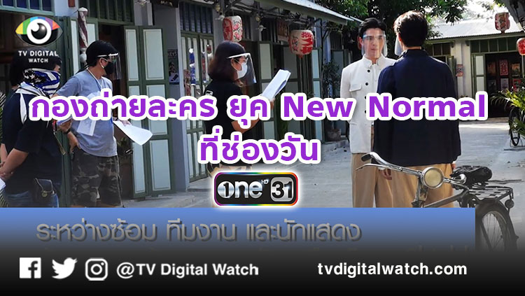 www.tvdigitalwatch.com